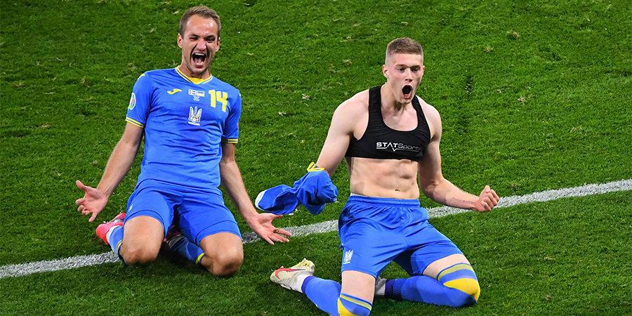 Определились все четвертьфиналисты Евро-2020