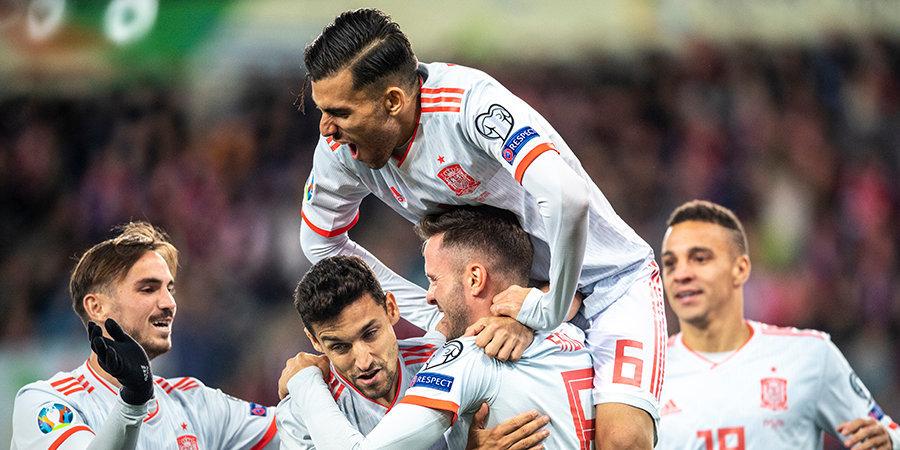 Испания упустила победу над Норвегией, Швеция разгромила Мальту