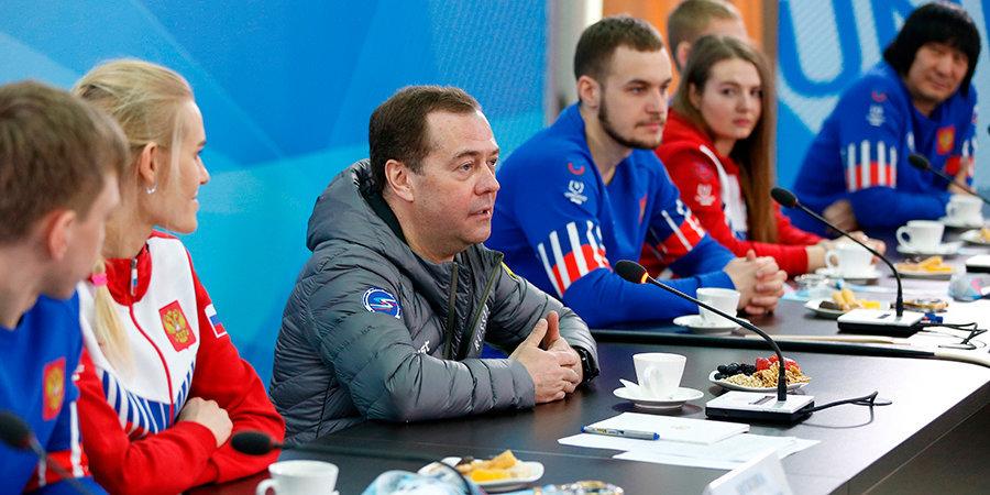Дмитрий Медведев: «Все, что связано с этим допинговым скандалом, напоминает бесконечный антироссийский сериал»