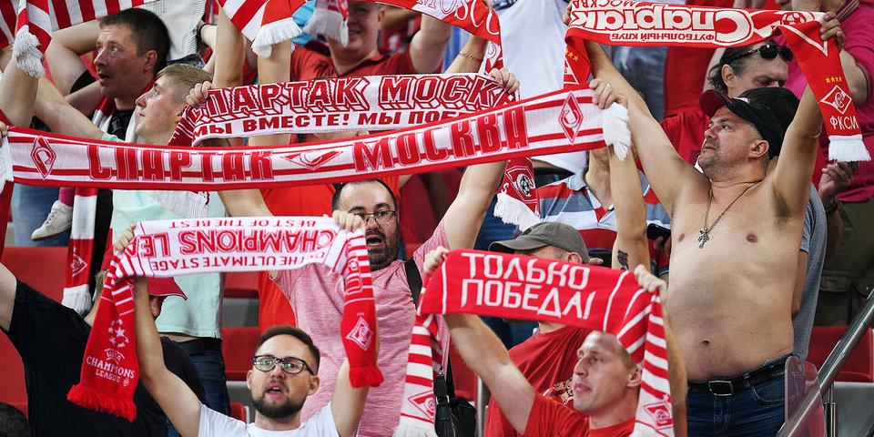 Болельщики «Спартака» устроили акцию на матче с ЦСКА