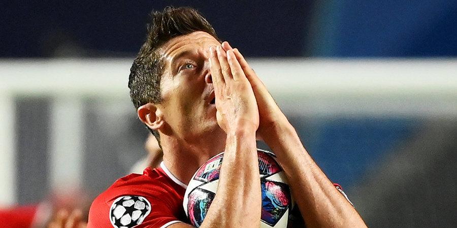 «Бавария» сыграет с «Севильей» в матче за Суперкубок Европы