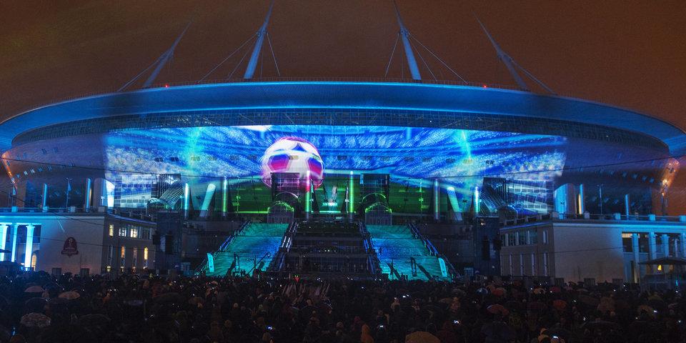 Города Чемпионата Мира по футболу FIFA 2018 в России™