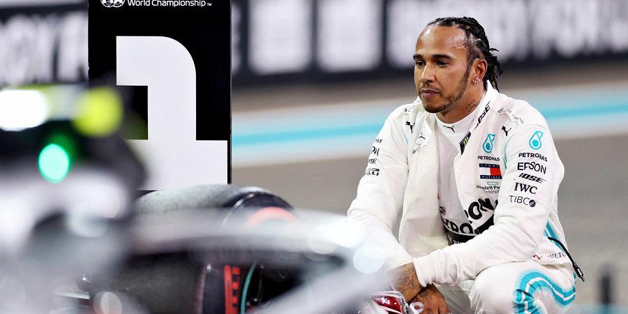 Хэмилтон признался, что подумывал об уходе из «Формулы-1»