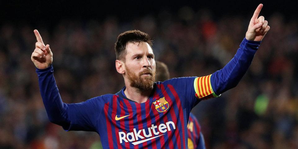 Месси признан самым высокооплачиваемым спортсменом мира