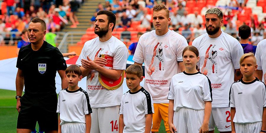 «Спартак» предстал в майках, посвященных Черенкову, без малейшего намека на его футбол