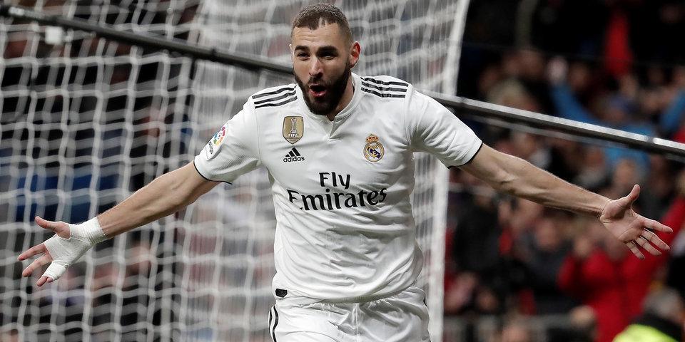 Хет-трик Бензема принес «Реалу» победу над «Атлетиком»