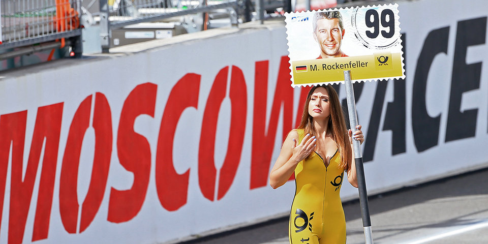 В лонг-листе женской гоночной серии не оказалось россиянок
