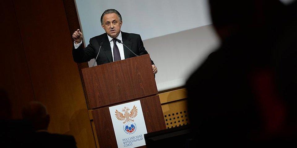 Виталий Мутко: «У нас такая же стратегия, как у Газзаева. Только более приземленная»