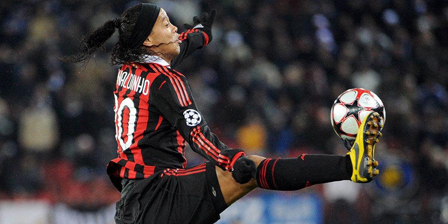 От титула лучшего игрока мира до тюрьмы. Взлеты и падения в карьере Роналдинью