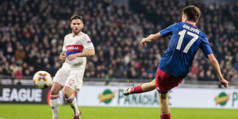 «Лион» проведет один еврокубковый матч без зрителей из-за инцидентов в игре с ЦСКА