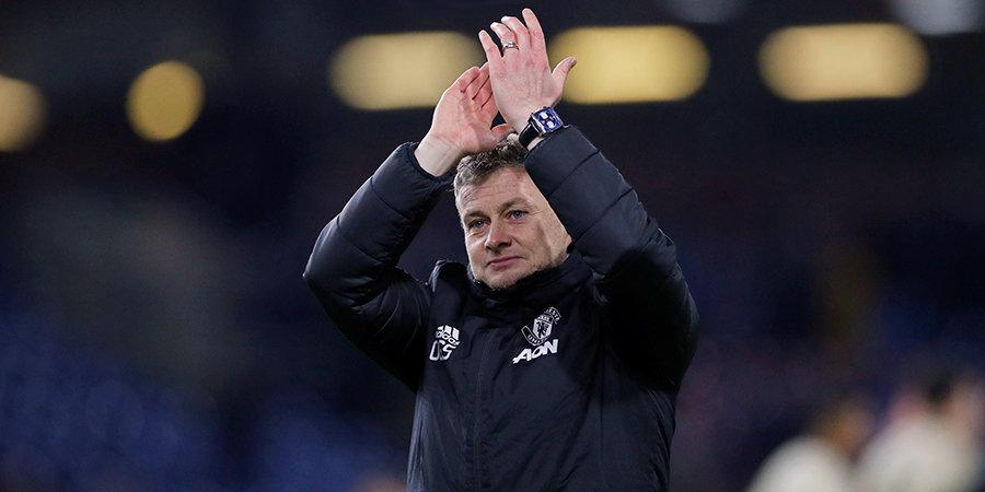 «Манчестер Юнайтед» разгромил «Брюгге» и вышел в 1/8 Лиги Европы