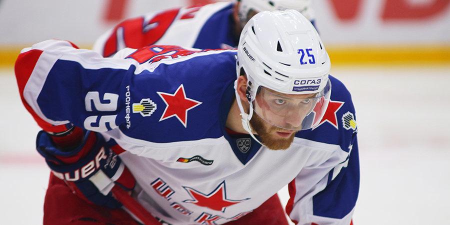 Григоренко может вернуться в ЦСКА