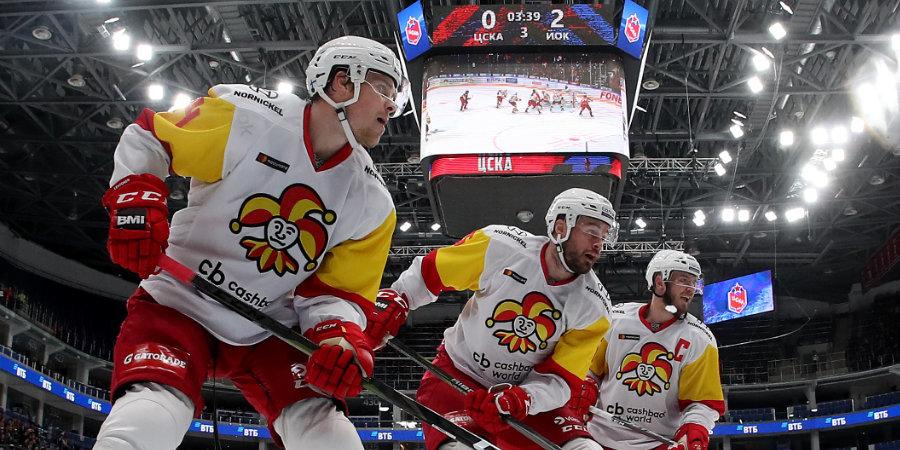 «Йокерит» не полетел на матч КХЛ в Минске, встреча не состоится