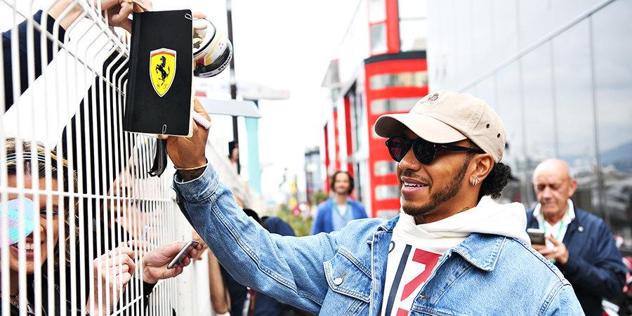 Льюис Хэмилтон: «Формула-1» должна быть мужским спортом, а не спортом мальчишек»
