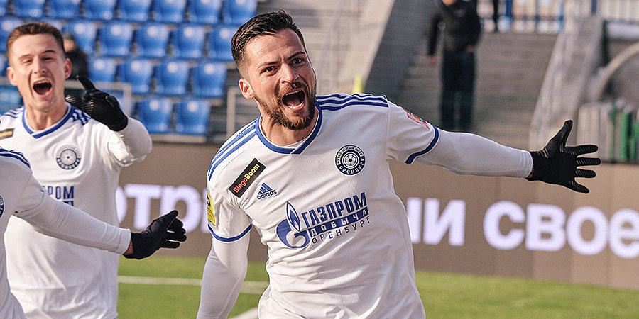 Агент Деспотовича: «Джордже закончил выступления за «Оренбург». Самый серьезный вариант — «Ростов»