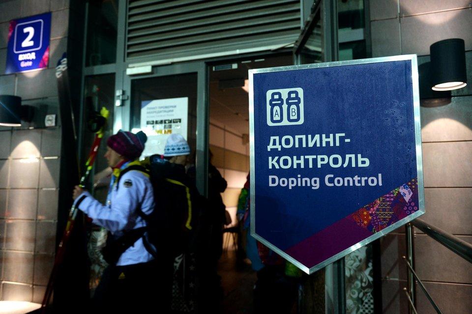 300 спортсменов из России подозреваются в нарушении антидопинговых правил
