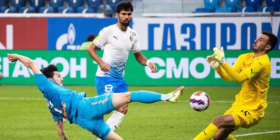 ЭСК РФС: «Судья правильно удалил Азмуна в матче «Зенита» с «Сочи»