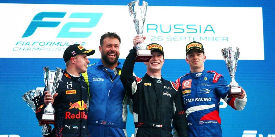 Тиктум выиграл первую гонку «Формулы-2» на Гран-при России, Шварцман — 3-й