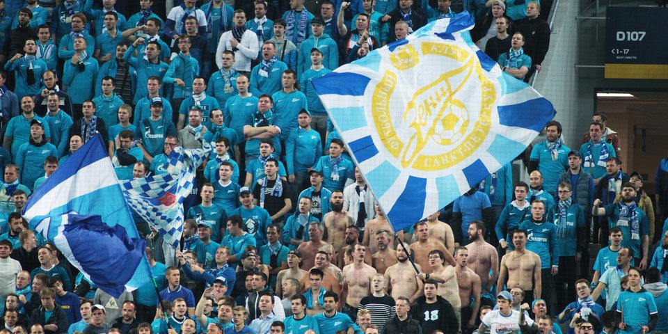 Выезд на матч «Мельде» – «Зенит» в Лиге Европы будет стоить почти 17 тысяч рублей