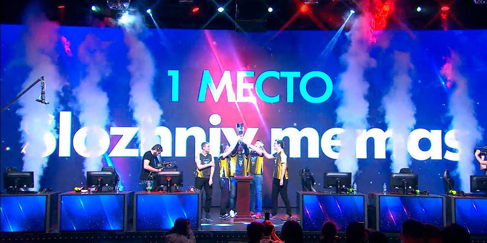 Стали известны победители первого чемпионата России по киберспорту