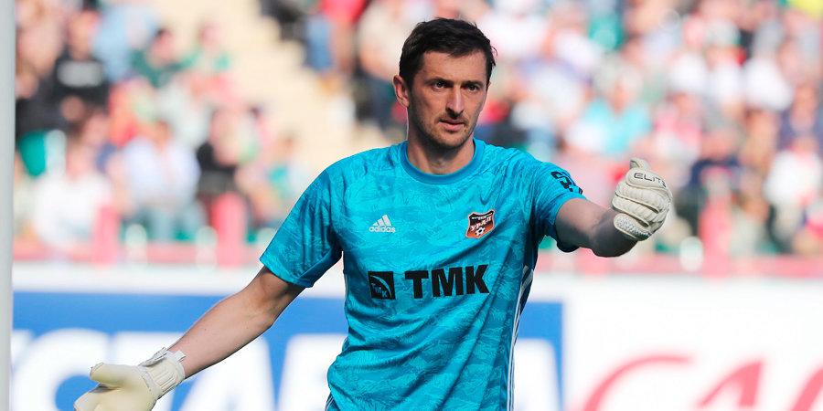 Годзюр не попал в заявку на матч с «Динамо», Подберезкин начнет игру на скамейке запасных