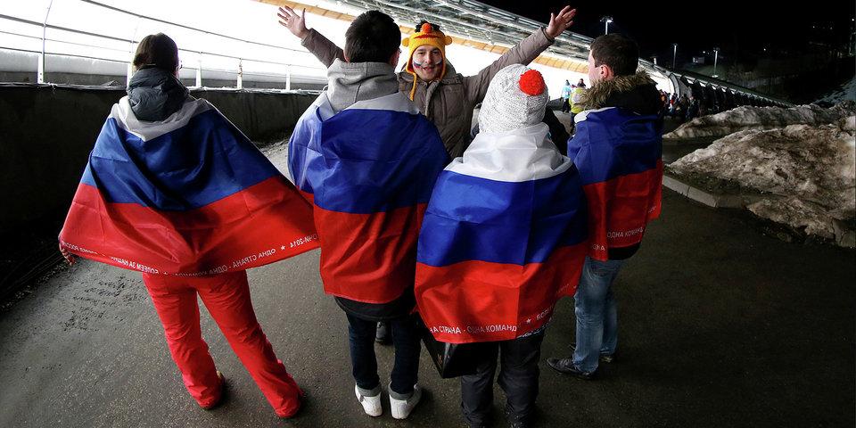 Скелетонистки и бобслеисты провели акцию поддержки отстраненных россиян в Канаде