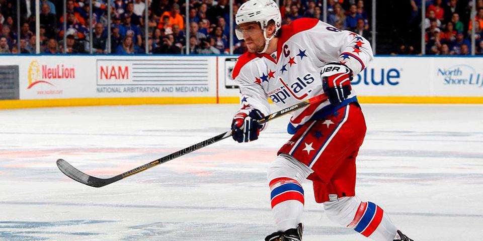 Овечкин попал в список 25 лучших игроков в истории НХЛ