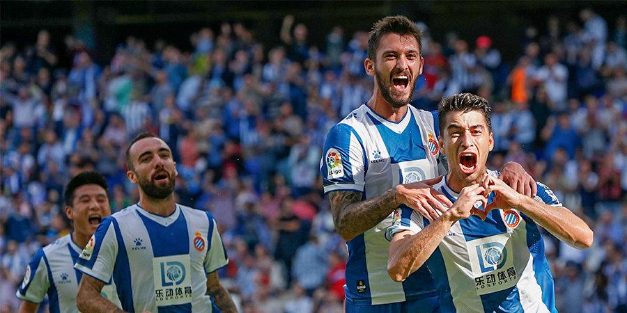 «Эспаньол» и «Леганес» предоставят болельщикам бесплатные абонементы на следующий сезон