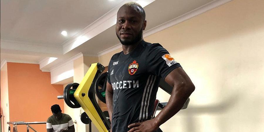 Игбун едет в ЦСКА? Год назад он уже надевал футболку армейцев