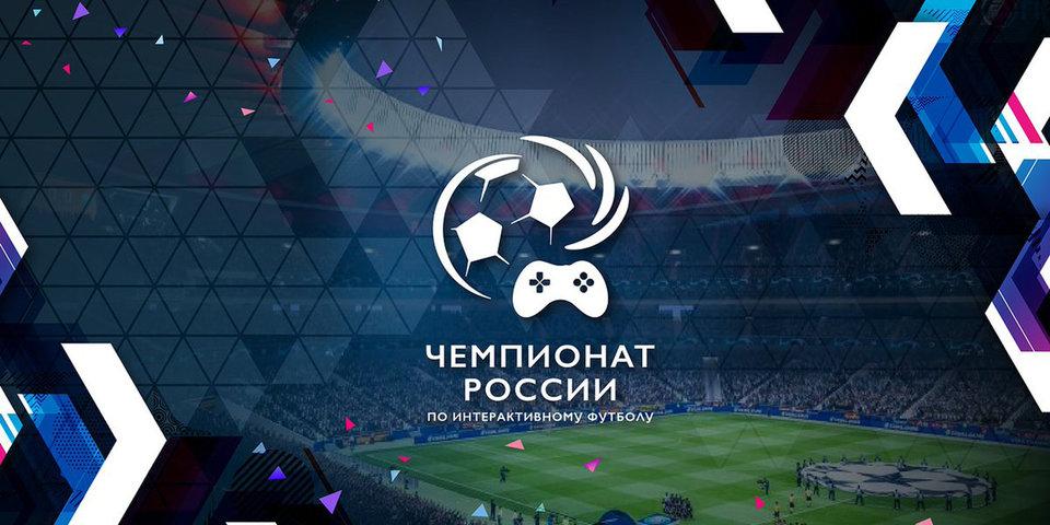 Свыше 15 миллионов рублей было выплачено в 2018 году на турнирах ФКС России