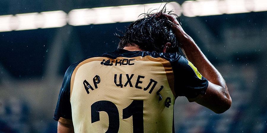 В матче Лиги конференций на форме «Рубина» дождем смыло буквы (фото)