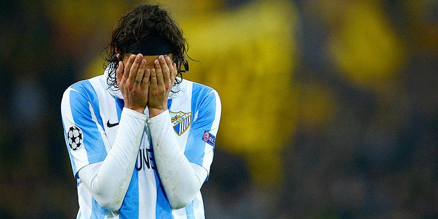 «Малага» уволила 50 сотрудников. Клуб, которому не хватило трех минут до полуфинала ЛЧ, окончательно деградировал