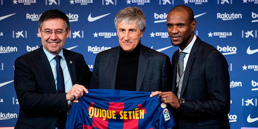 Руководство «Барселоны» провело совещание в доме Сетьена