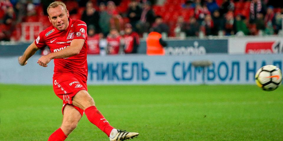 Глушаков прокомментировал возвращение в основу «Спартака»