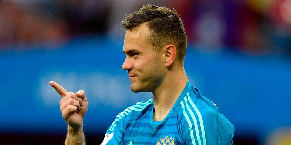 Акинфеев завершил карьеру в сборной России