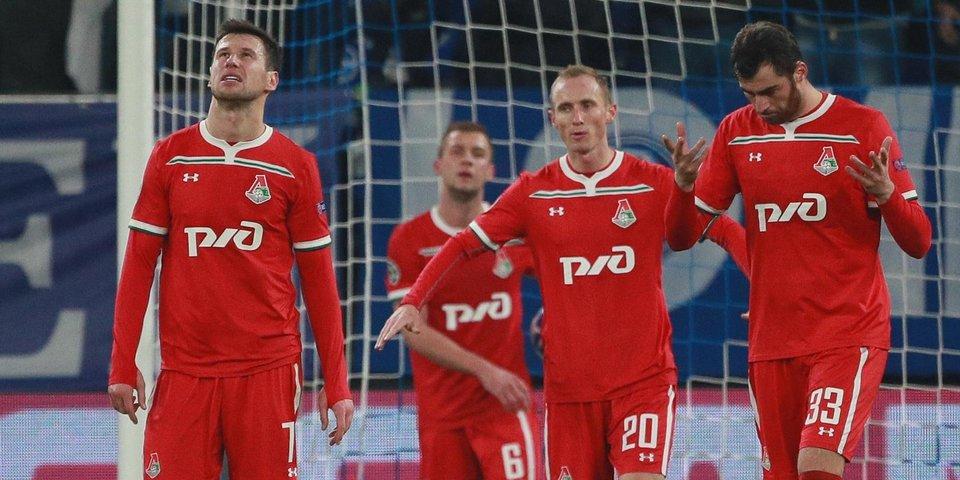Николай Наумов: «У «Локомотива» нет другого пути, кроме победы над «Динамо»