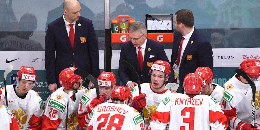 Игорь Ларионов: «Не хотели лишать игроков риска на МЧМ. Я горжусь своими ребятами»
