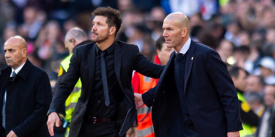 Диего Симеоне: «Атлетико» и «Реал» готовы отдать жизни ради чемпионского титула»