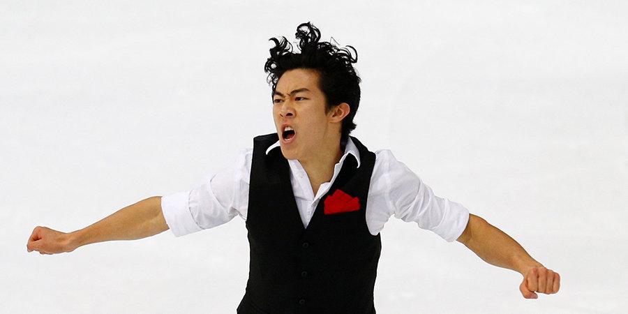 Натан Чен: «После Пекина-2022 отдохну от фигурного катания год или два»