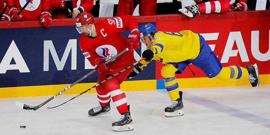 Антон Слепышев: «Держали в уме, что для шведов этот матч мог стать последним на ЧМ»