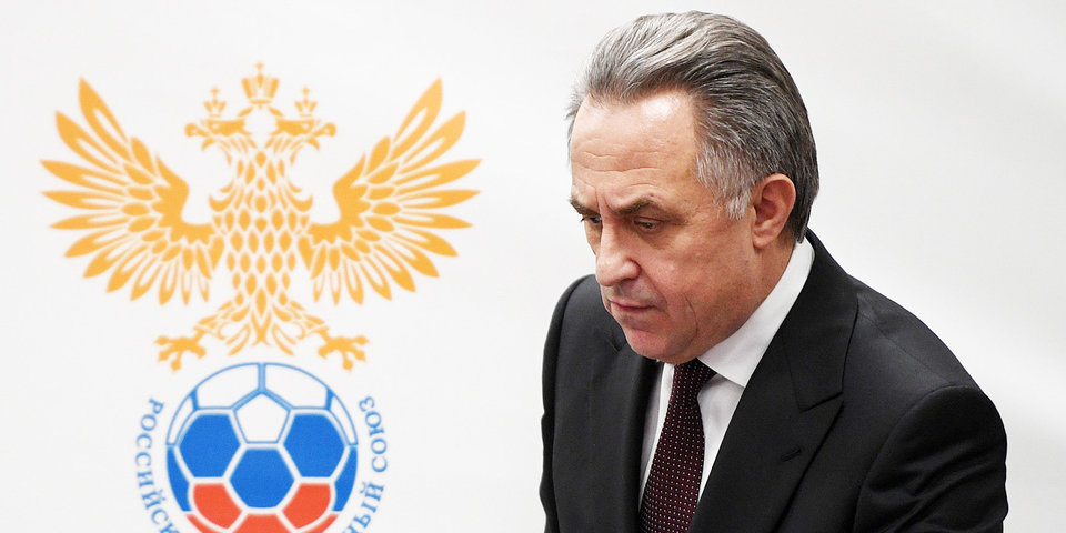 Виталий Мутко: «В предыдущих играх был фарт, но с Уругваем от сборной России отвернулось все»