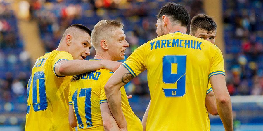 Лозунги «Слава Украине» и «Героям слава» получили официальный футбольный статус