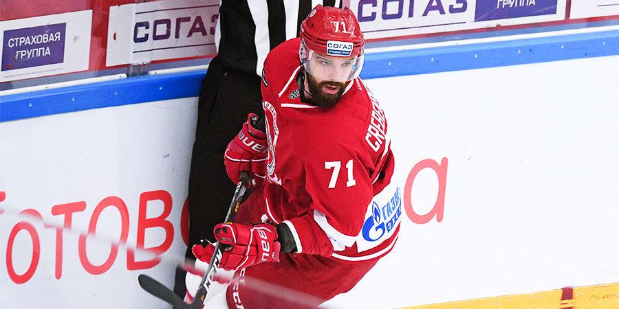Шайба Гребенщикова за 8 секунд до конца матча помогла «Витязю» обыграть «Сибирь»