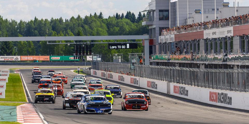 II этап гоночной серии Moscow Classic Grand Prix пройдет 22 июля на автодроме Moscow Raceway