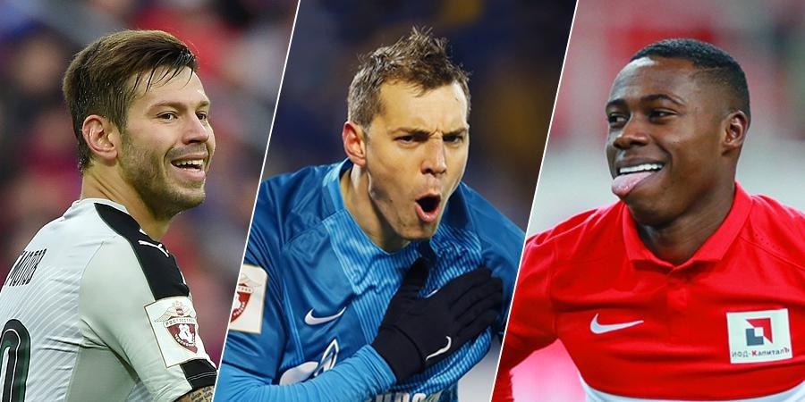 Кто станет главной звездой премьер-лиги этой весной?