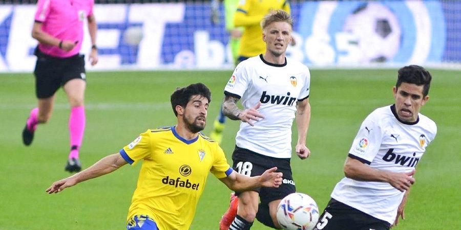 «Кадис» обыграл «Валенсию» в скандальном матче чемпионата Испании