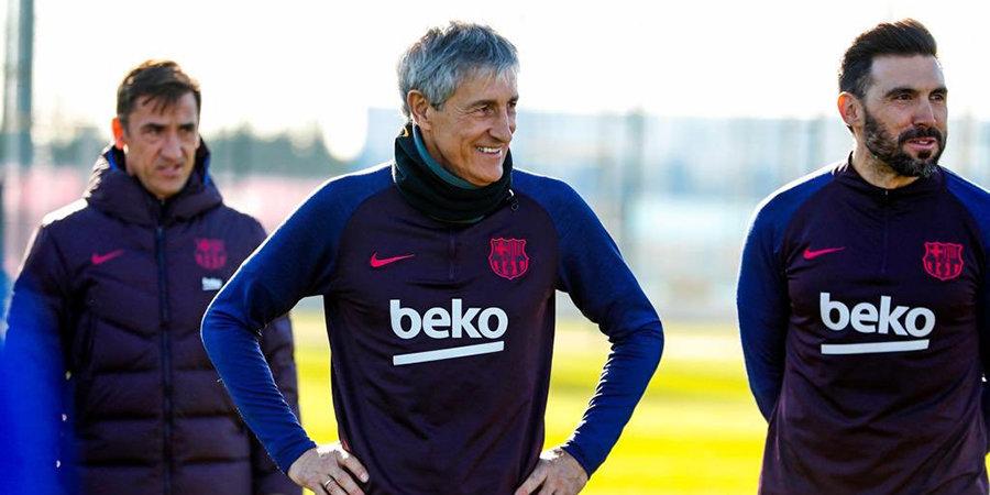В «Барселоне» подтвердили, что Сетьен останется тренером команды на следующий сезон