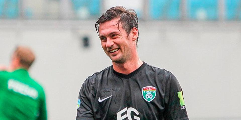 Милевский больше не является игроком «Тосно»