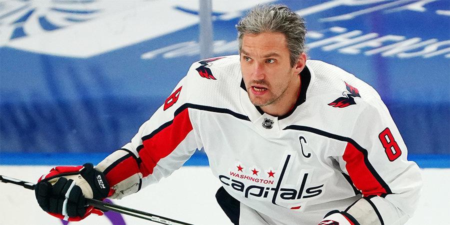 «Вашингтон» проиграл «Бостону» в матче НХЛ