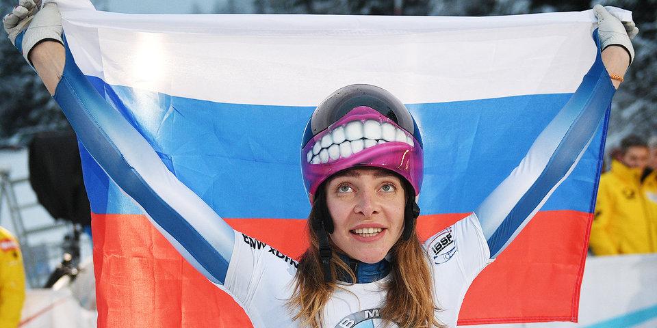 Елена Никитина: «В международной федерации никто нас не поддерживает, все радуются»